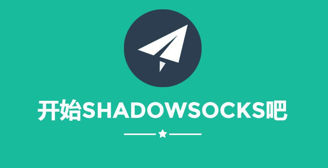 ishadowsocks